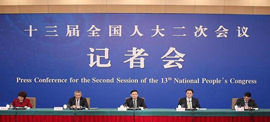 国资委就国有企业改革发展相关问题答记者问
