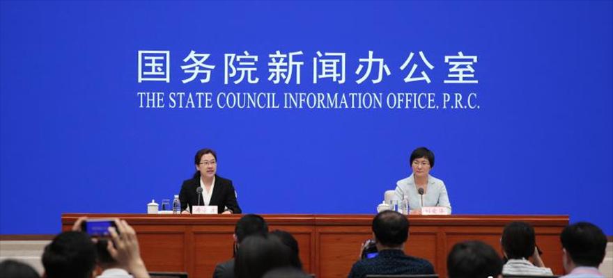回放:国新办就2019年4月份国民经济运行情况举行发布会