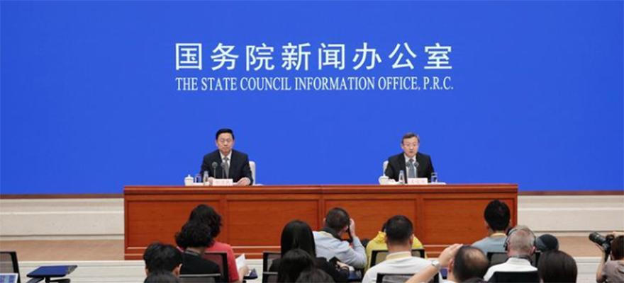 国新办就《关于中美经贸磋商的中方立场》白皮书情况举行发布会