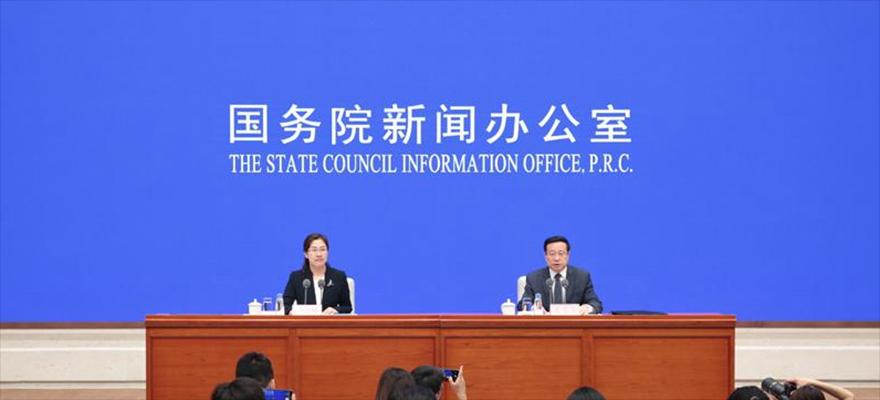 国新办就2019年上半年国民经济运行情况举行新闻发布会